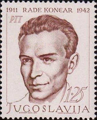 Rade_Končar_1968_Yugoslavia_stamp.jpg